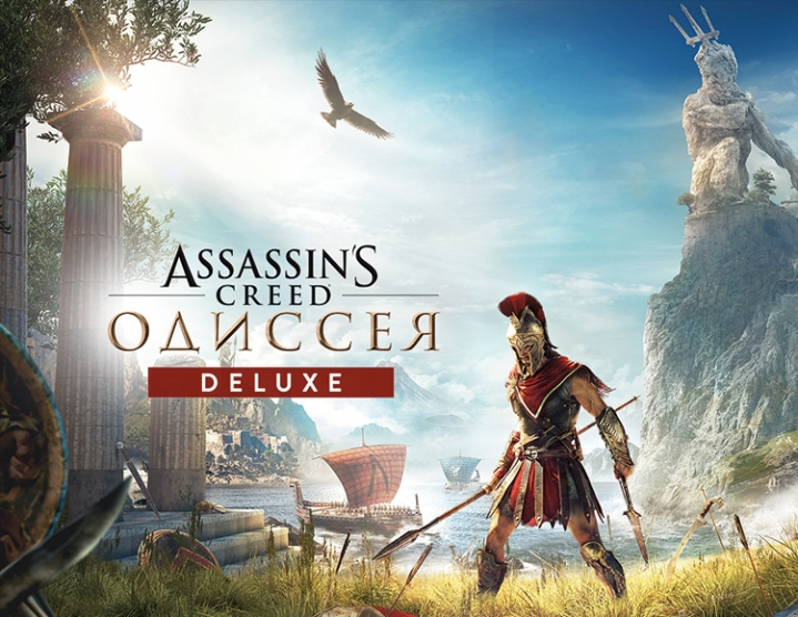 Assassin´s Creed Odyssey - Deluxe Edition