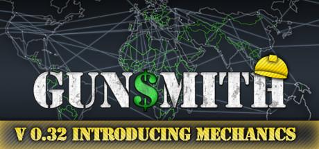 Gunsmith (Steam Gift RU) 2019