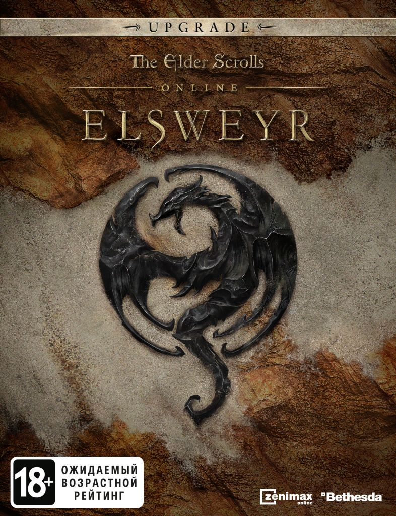 The Elder Scrolls Online - Elsweyr Upgrade DLC 2019