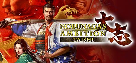 Nobunaga's Ambition: Taishi (Steam Gift RU) 2019