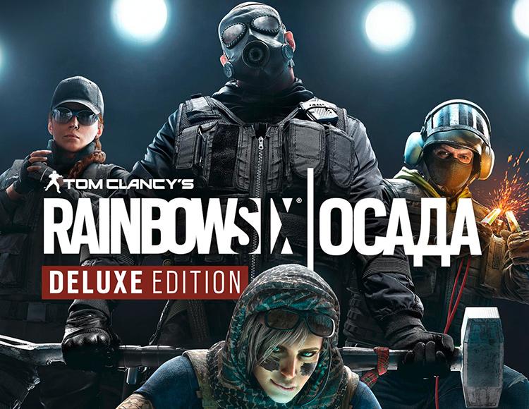 Tom Clancy's Rainbow Six Siege - Deluxe Edition 2019