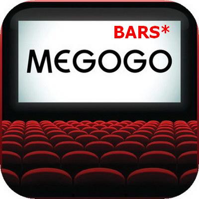 Фотография ♐ 30 дней! промокод 🔴 megogo ✅ максимальная подписка!