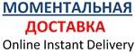 Промокод/Сертификат IVI+ 🔵 30 дней [Промо-код]