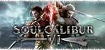 SOULCALIBUR VI (Xbox One) Ключ
