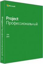 Microsoft® Project Professional 2019 2019