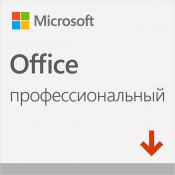 Microsoft® Office Professional 2019 2019