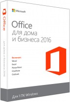 Microsoft® Office Home and Business 2016 2019