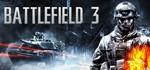 Активация Battlefield 3 на ваш аккаунт