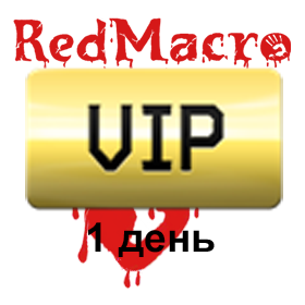 Pin-Code only RU WARFACE - pinRed booster super vip