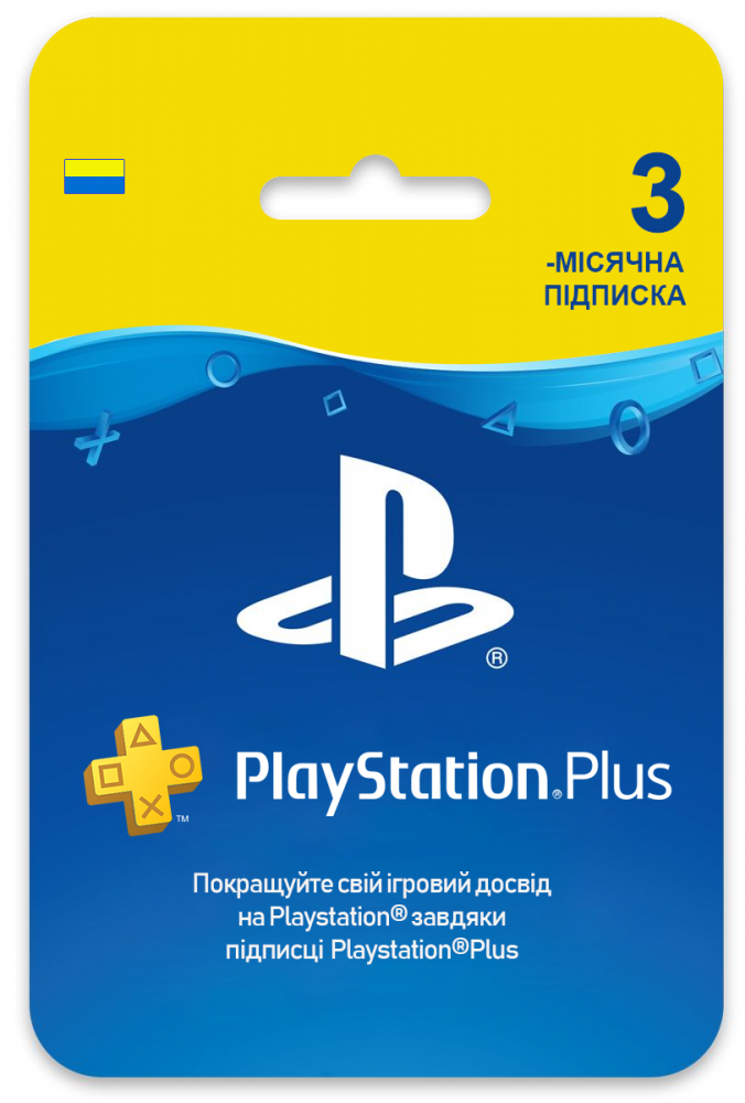 PlayStation Plus for 3 months | PS Plus 90 days (UA)