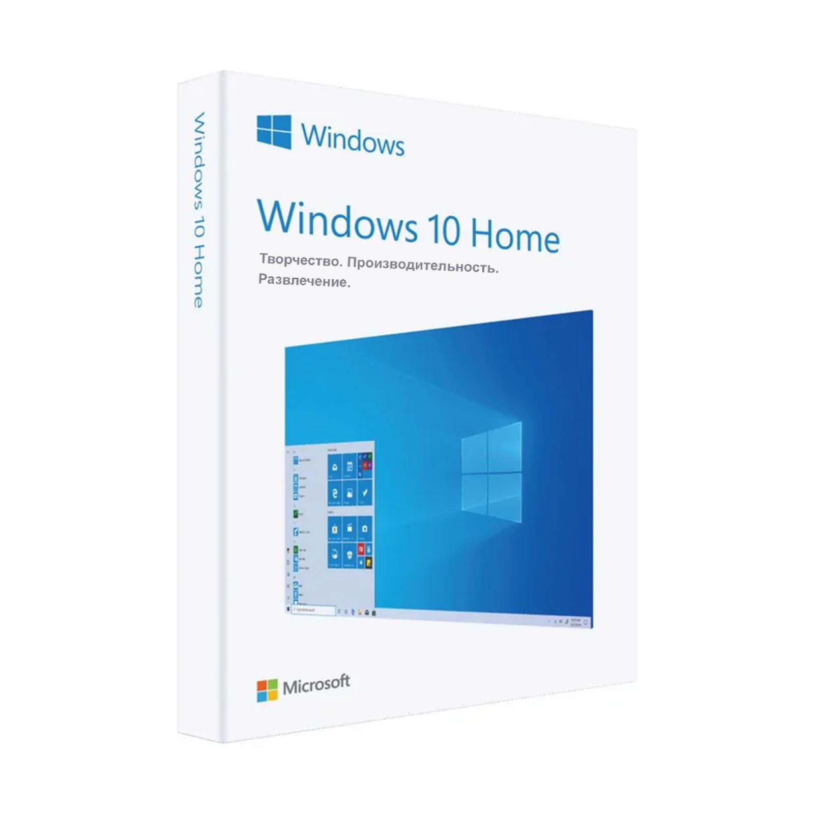Windows 10 Home (Домашняя) для 2 ПК