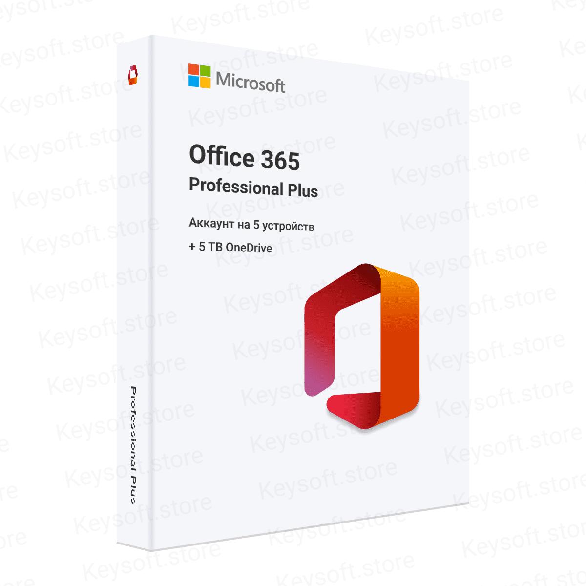 Office 365 Pro+, бессрочная подписка