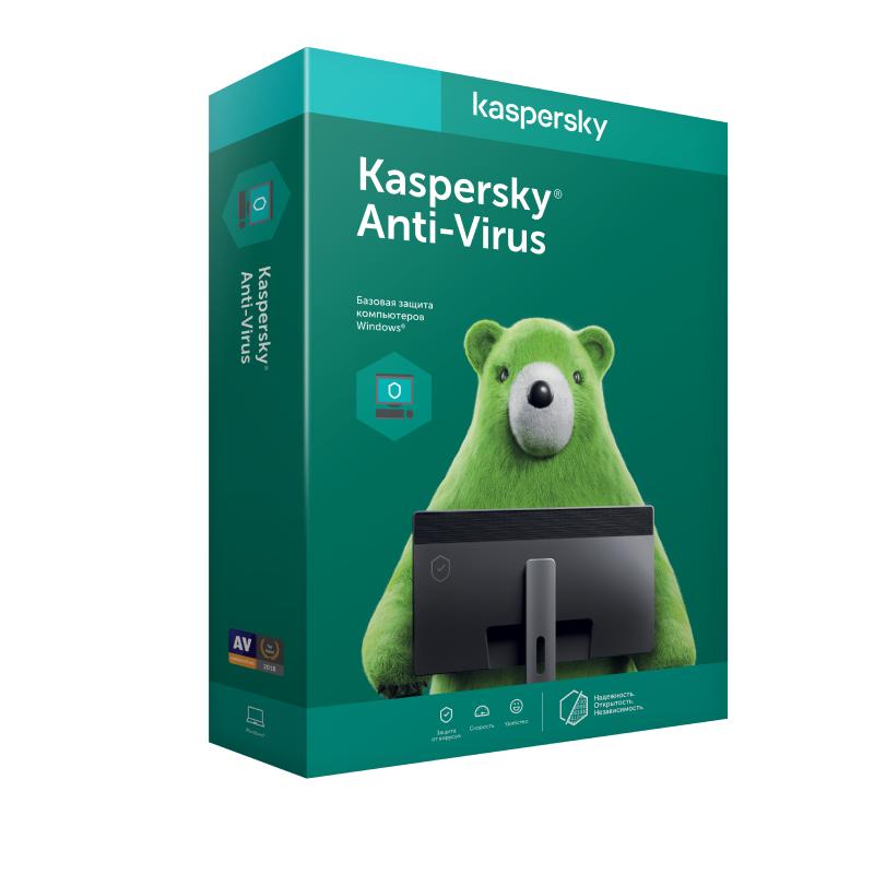 Kaspersky Antivirus 3 ГОДА - 1 ПК