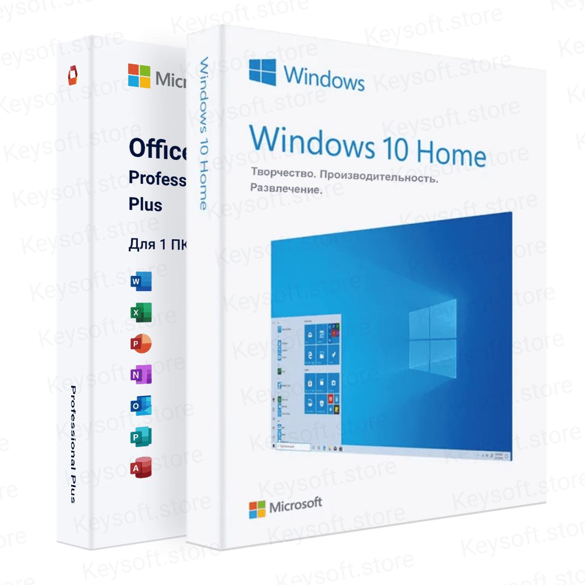 Windows 10 Home + Office Pro Plus 2019