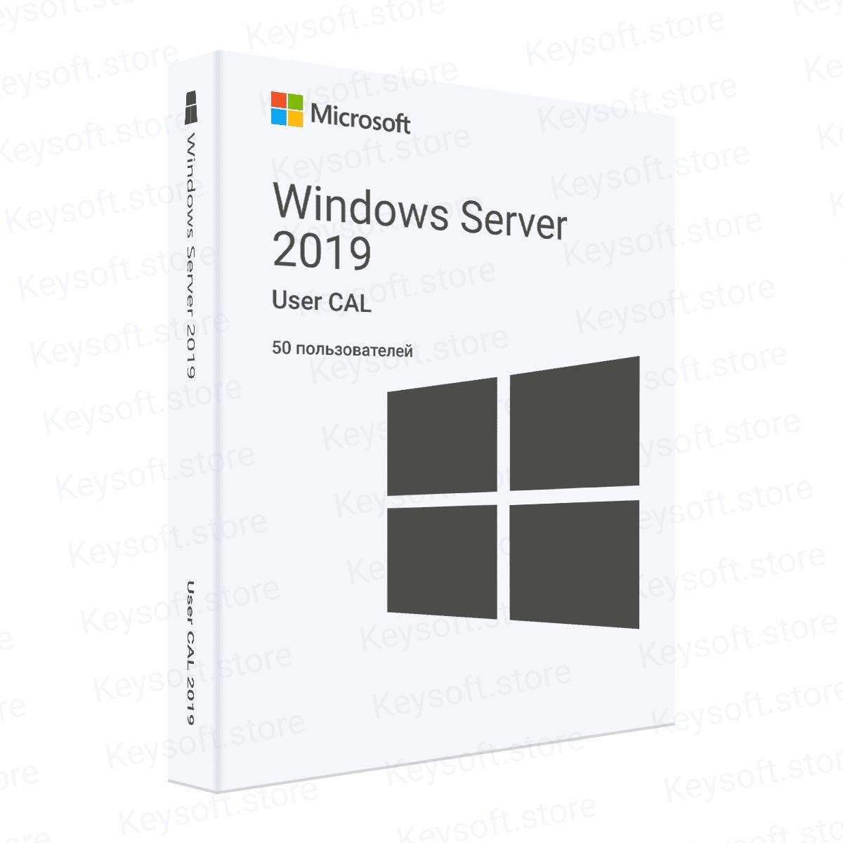 Windows Server 2019 RDS User CAL (50 пользователей)