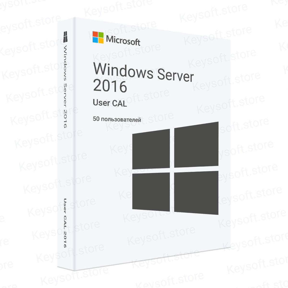 Windows Server 2016 RDS User CAL (50 пользователей)