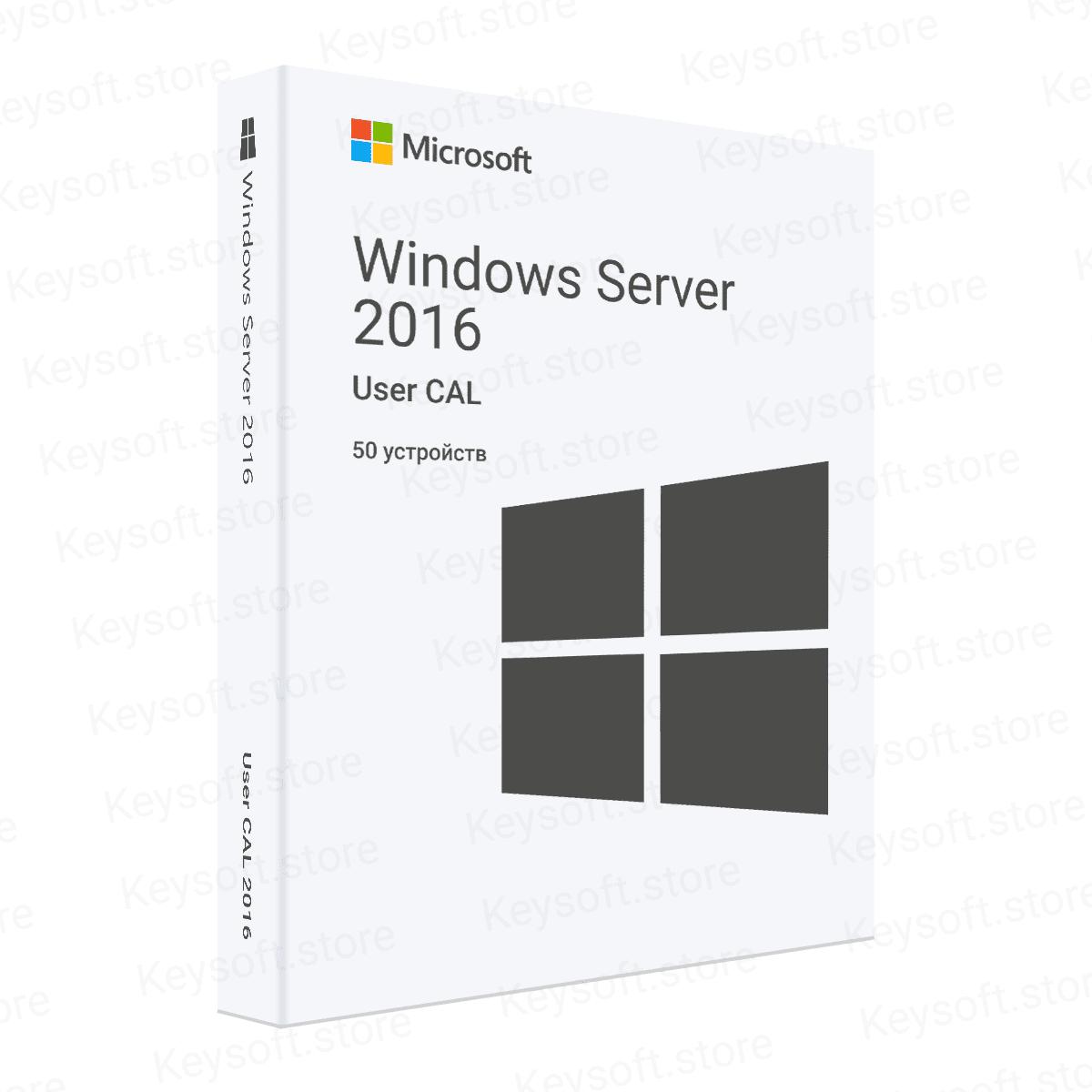 Windows Server 2016 RDS Device CAL (50 устройств)