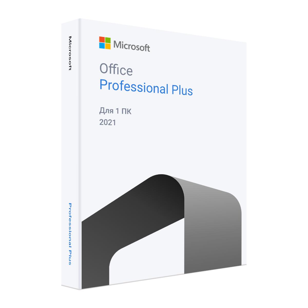 Office 2021 Professional Plus
