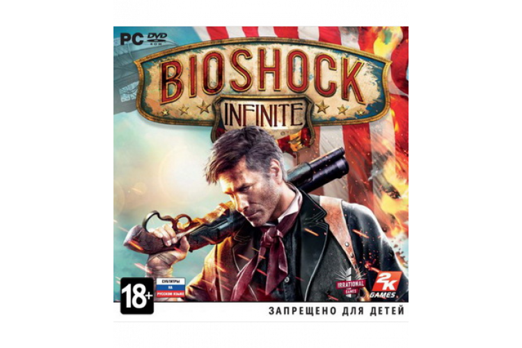 BioShock: Infinite (Steam)