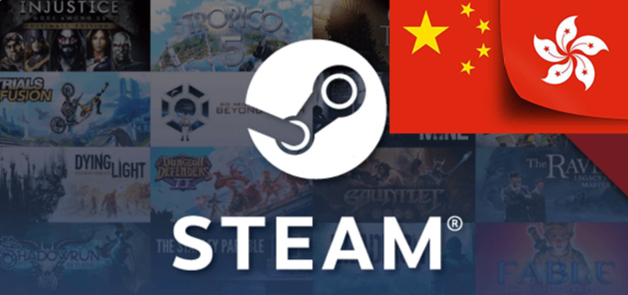 STEAM WALLET GIFT CARD - 50HK$ 💸