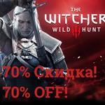Witcher 3 Код 70% скидки на игру! GOG