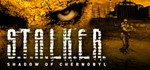 STALKER: Shadow of Chernobyl >>> GOG KEY   ROW