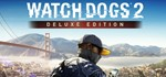 Watch Dogs 2 Deluxe Edition >>> UPLAY KEY | RU-CIS
