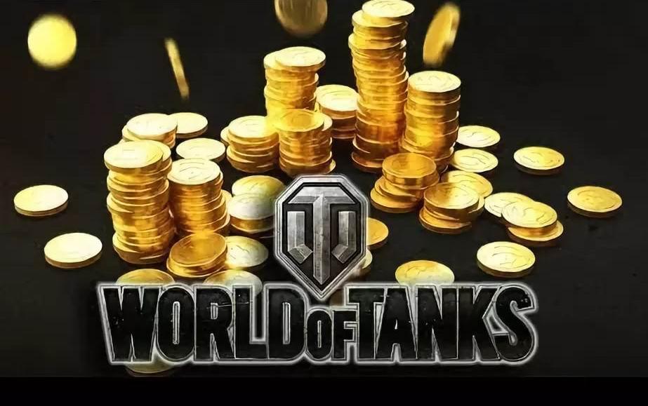 1000 game gold World of Tanks bonus code WOT 2019