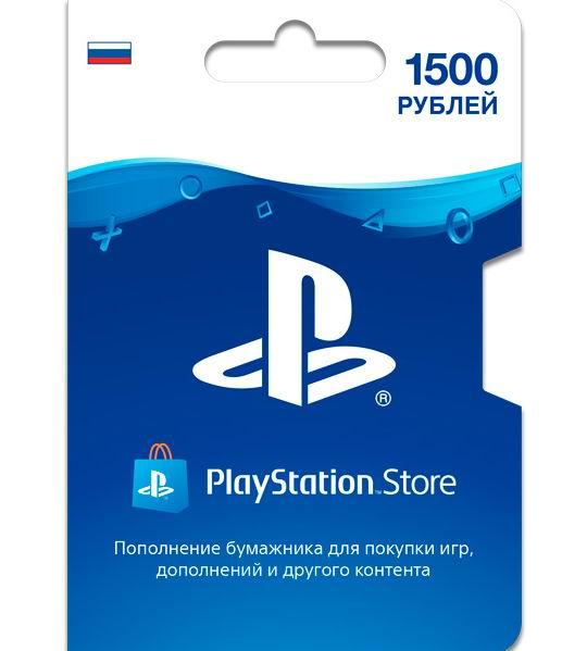 1500 PlayStation payment gift card PSN replenishment RU
