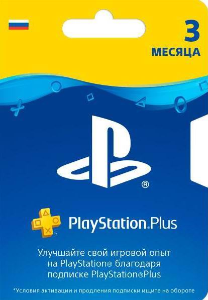 ✅ Подписка PlayStation Plus 3 месяца RU PSN ПСН 90 дней