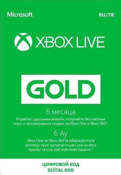 ✅ 6 months XBOX Live Gold gift card 🔑 subscription WW