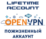 SpeedVPN [OpenVPN] (Lifetime)