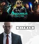 Shadowrun Collection + HITMAN FIRST SEASON EGS + MAIL