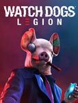 Watch Dogs: Legion - Standard Edition UPLAY КЛЮЧ ЕВРОПА