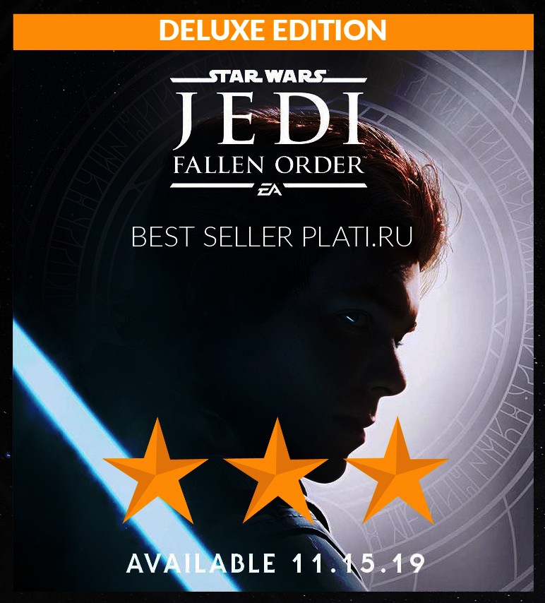 STAR WARS Jedi: Fallen Order Deluxe + LIFETIME WARRANTY
