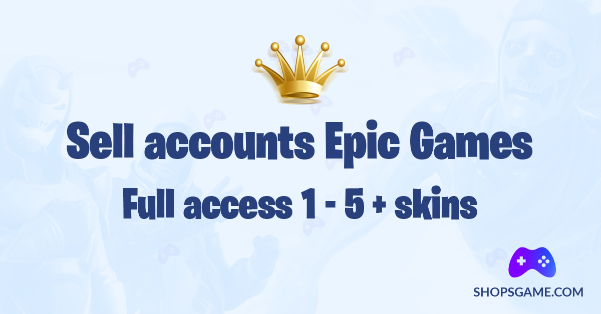 Epic Games 1 - 5 + skins + Full access + Email