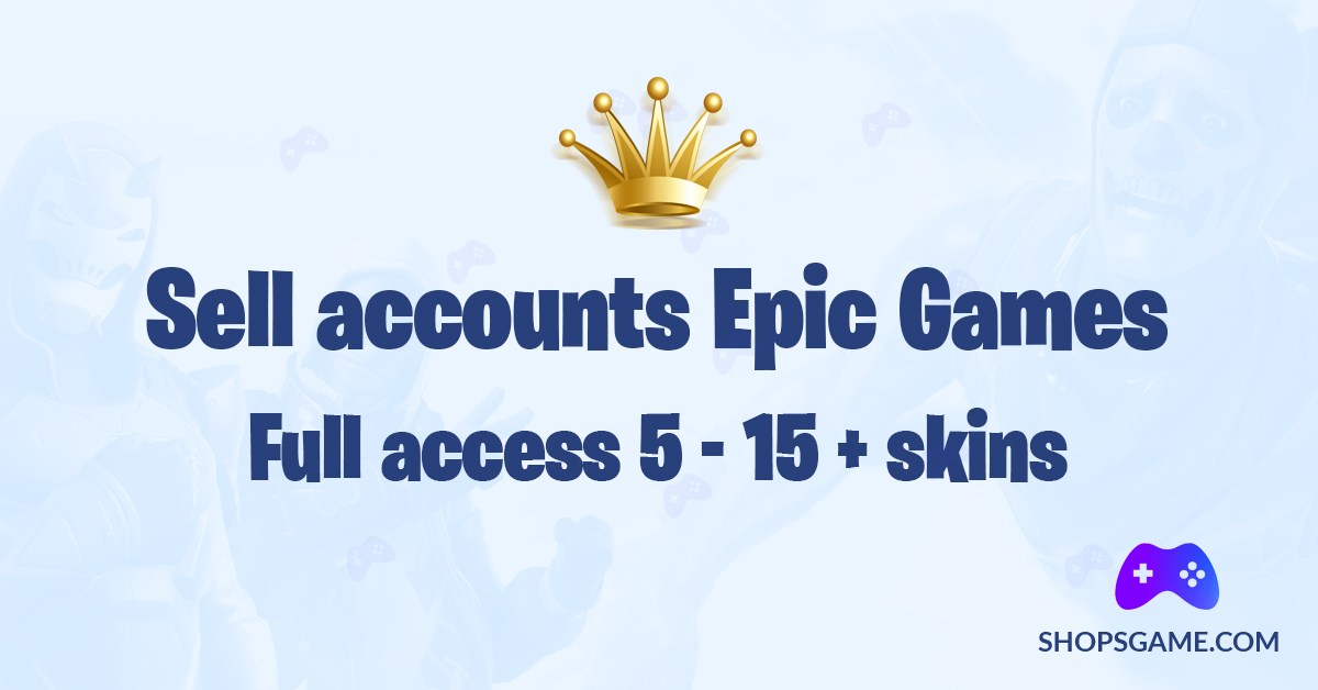 Epic Games 5 - 15 + skins Full access + Email