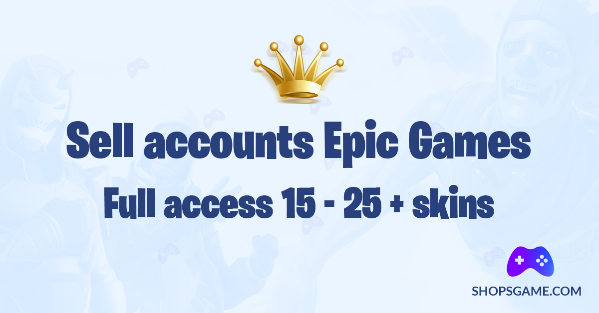 Epic Games 15 - 25 + skins + Full access + Email