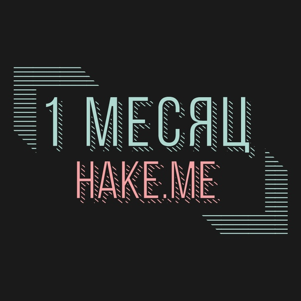 Hake.me | Private cheat for Dota 2 (month) 2019