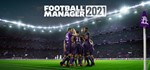Football Manager 2021 (Steam ключ) + Бонус