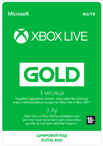 XBOX LIVE GOLD 3-month subscription - RU