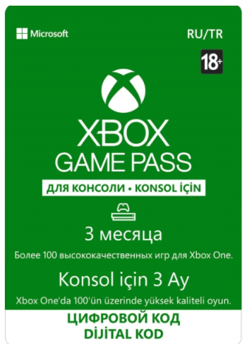 Xbox Microsoft GamePass subscription 3 months - RU