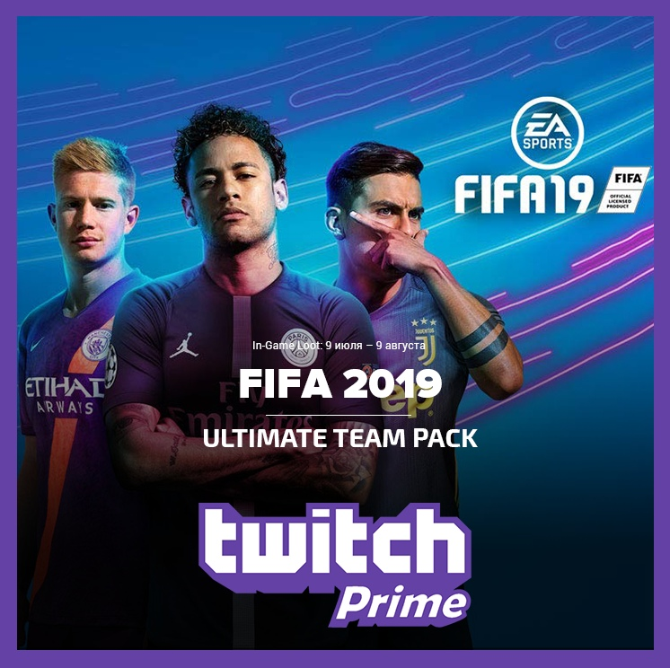 🔥 Twitch Prime Account Golf /Fifa 19 /Apex/ Rainbow 🔥