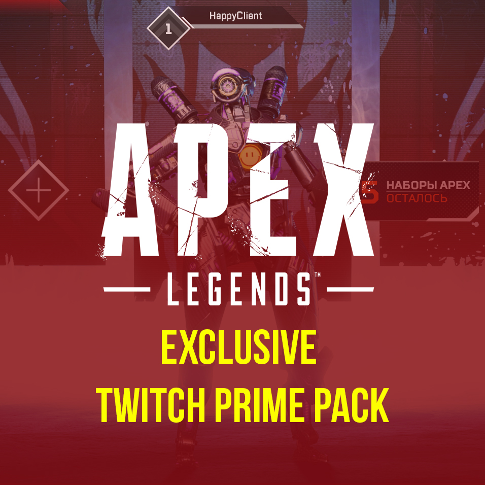 TWITCH PRIME / WOT Care Package Charlie / Free Sub 🔥