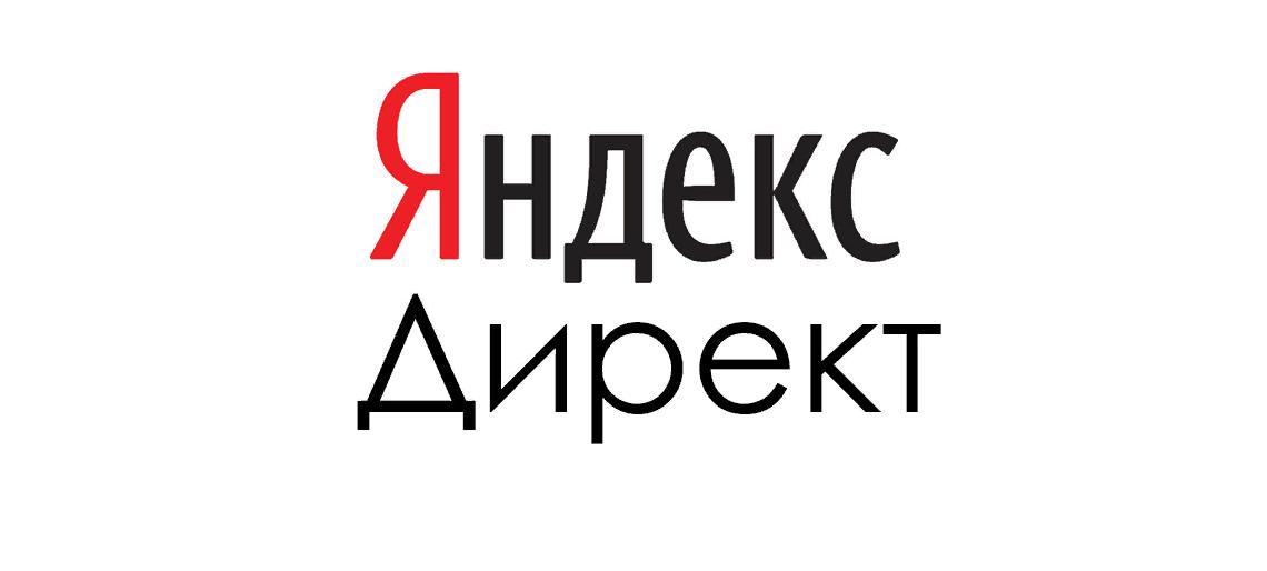 Promokod Yandex.Direct 100 Belarusian rubles. 2019