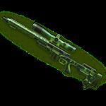 AX308 «Радиация» (1 д.)  gift-ссылка лут@