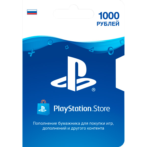 Payment card PlayStation Network 1000 rub PSN RUS PSN