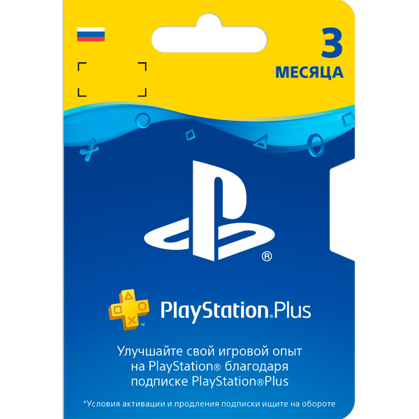 PlayStation PS Plus Subscription (PSN) 90 Days RUS 3 m