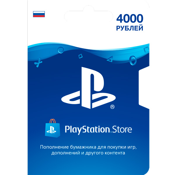 Payment card PlayStation Network 4000 rubles PSN RUS
