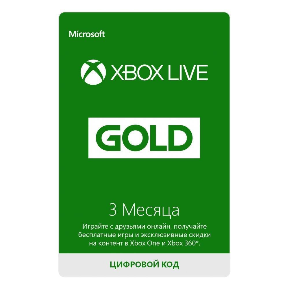 Subscription Xbox Microsoft Xbox LIVE GOLD 3 months Rus 2019